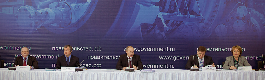 Meeting on the measures to develop power engineering in the Russian Federation, April 8, 2011